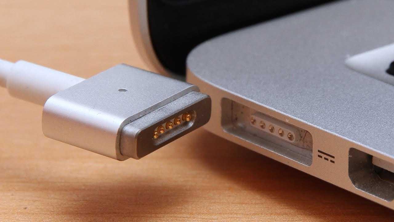 MagSafe MacBook